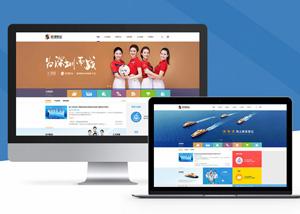 网站建设策划案例_深圳市航运集团