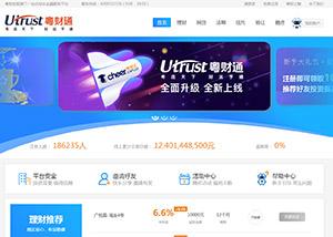 手机版大奖娱乐官方建设策划案例_粤财控股(粤财通)