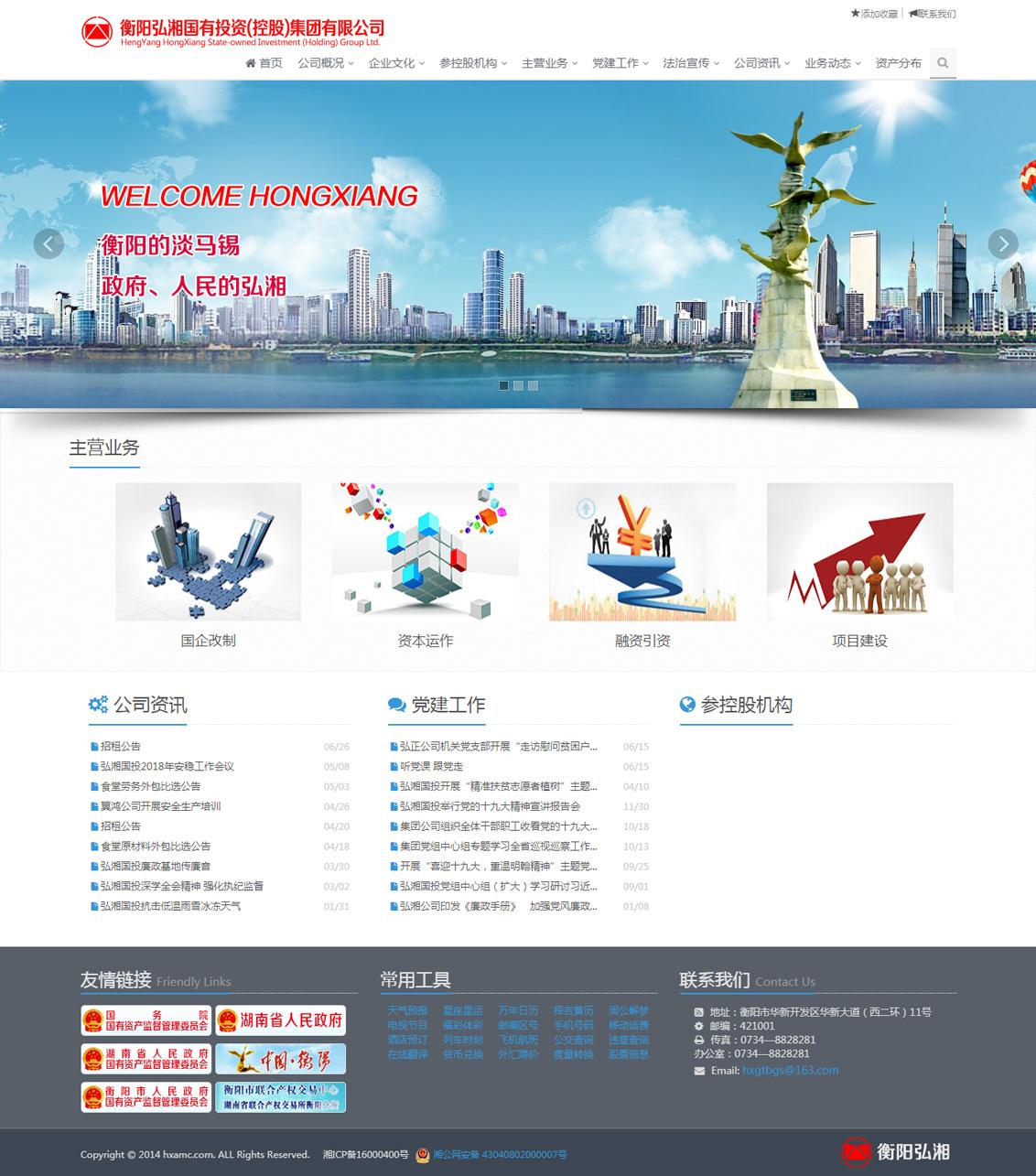 湘油泵:公司2020年度向相关金融机构融资- CFi.CN 中财网